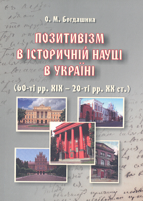 Cover page image