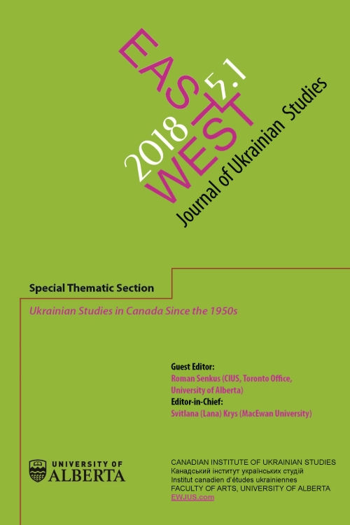View Vol. 5 No. 1 (2018): EAST/WEST: JOURNAL OF UKRAINIAN STUDIES (ISSN 2292-7956)