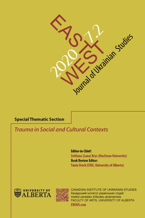 View Vol. 7 No. 2 (2020): EAST/WEST: JOURNAL OF UKRAINIAN STUDIES (ISSN 2292-7956)