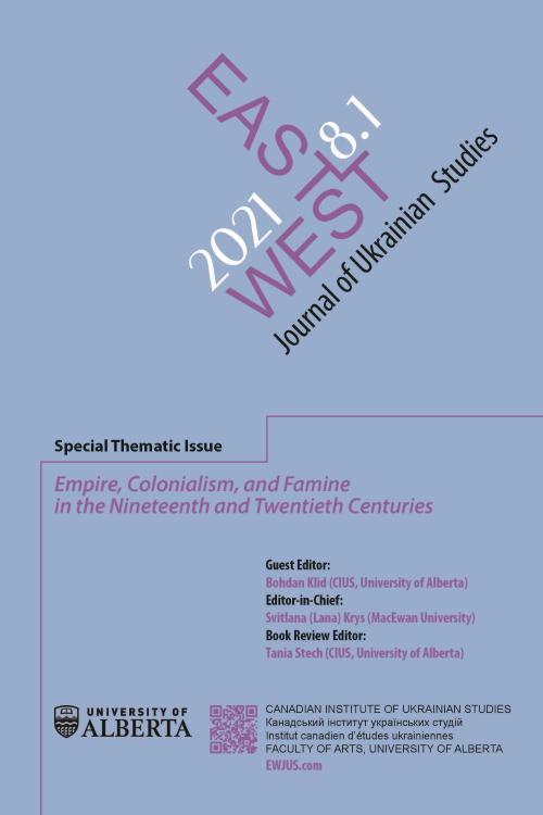 View Vol. 8 No. 1 (2021): EAST/WEST: JOURNAL OF UKRAINIAN STUDIES (ISSN 2292-7956)