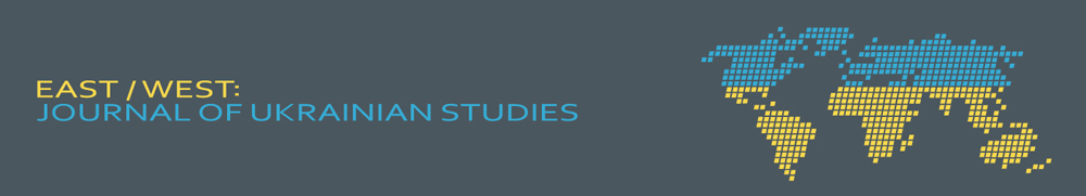 East/West: Journal of Ukrainian Studies